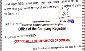 Samsara Trekking Company Licence